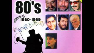 Parviz (Shirin Joon) - Best of 80's Persian Music #4 |بهترین های دهه ٨٠