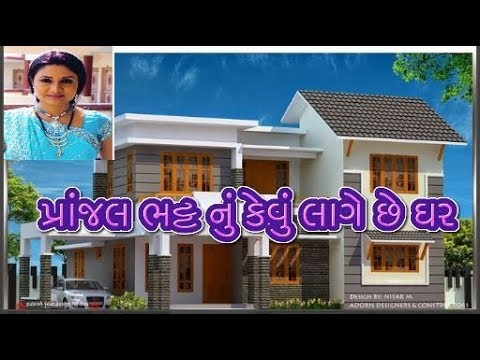 Video ગુજરાતી અભનેત્રી પ્રાંજલ ભટ્ટ નું કેવું લાગે છે ઘર | Gujarati Actress Pranjal Bhatt House | download in MP3, 3GP, MP4, WEBM, AVI, FLV January 2017