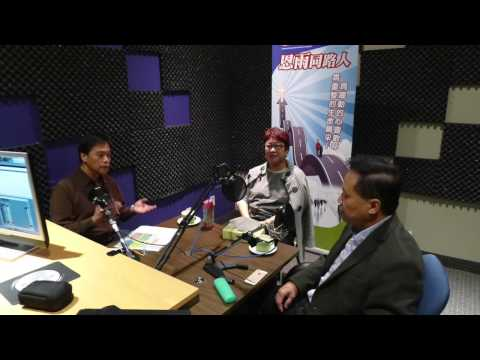 電台節目 鄺維新及陳鳳仙 (02/22/2015 多倫多播放)