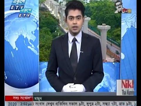 02 PM News || দুপুর ০২টার সংবাদ || 10 July 2020 || ETV News