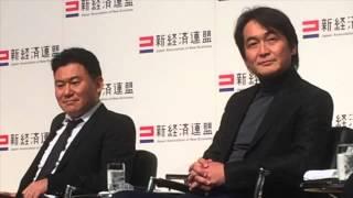 失敗力カンファレンス スマートミステイクのすすめ 夏野 剛氏、久夛良木 健氏、三木谷 浩史氏