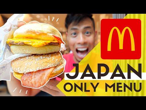 McDonald's Japan Only Menu Special Tsukimi Edition