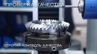 Оригинальные запчасти ГАЗ. Официальный дилер ГАЗ