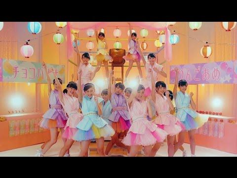 『Oh!-Ma-Tsu-Ri!』 PV ( #ふわふわ #原宿駅前パーティーズ )