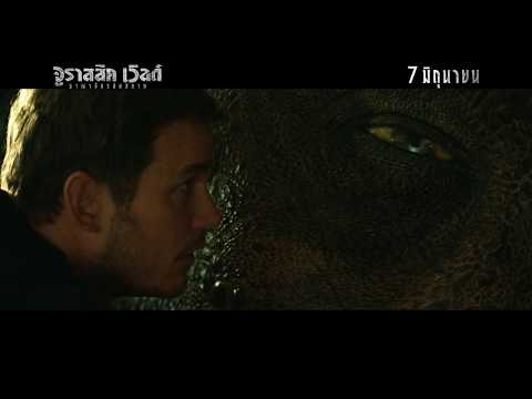 Jurassic World: Fallen Kingdom | Off The Chain| TV Spot | UIP Thailand