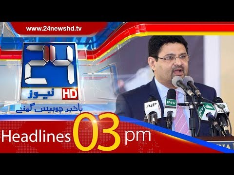 News Headlines | 3:00 PM | 28 April 2018 | 24 News HD