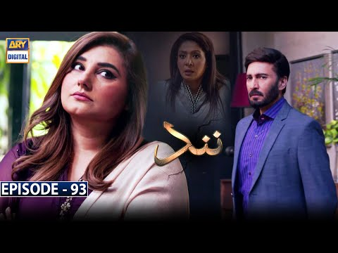 Nand Episode 93 [Subtitle Eng] - 11th January 2021 - ARY Digital Drama