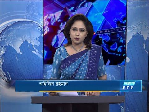 07 PM News || সন্ধ্যা ৭টার সংবাদ || 19 October 2020 || ETV News