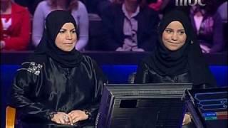 من سيربح المليون الجزء 1 -16/2/2010