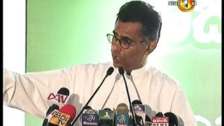 Complete Speech 27.07.2015 Political