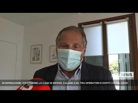 IN DIMINUZIONE I POSITIVI NELLE CASE DI RIPOSO. CALANO A 64 TRA OPERATORI E OSPITI | 21/09/2020