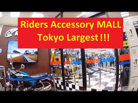Motorcycle accessory MALL - largest in Tokyo
