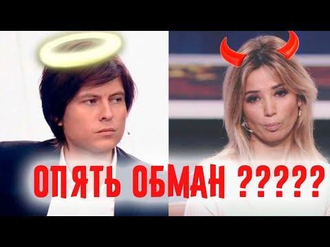 Самые свежие новости-ПРОХОРА ШАЛЯПИНА ОБМАНУЛА НЕВЕСТА-Прохор Шаляпин и Лариса Гудзева-На самом деле