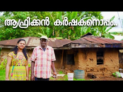 A Village House and Farm In Kenya | Africa Malayalam Travel Vlog |