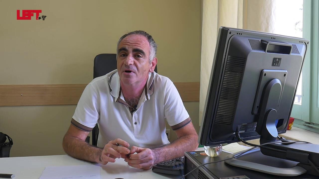 Τάσος Λουκάς, κοινωνικός λειτουργός στο Κέντρο Προστασίας του Παιδιού Αττικής «Η ΜΗΤΕΡΑ».