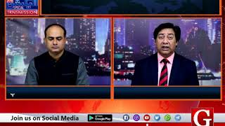 Election Special Transmission | 18-07-18 | Part-3 | General Election In Pakistan 2018