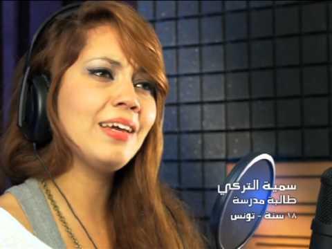 اختبار سميه مريم التركي في المعسكر المغلق - The X Factor 2013
