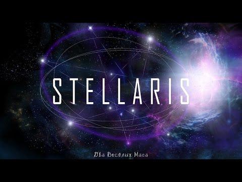 Звездный путь Мистериума - Stellaris #1