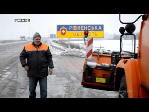 Як рівненські дорожники перший сніг здолали [ВІДЕО]