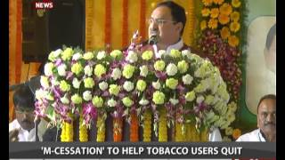 Health Minister JP Nadda announces 4 new IT based initiatives