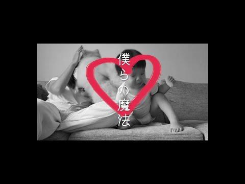 「僕らの魔法」 立花賢一(オリジナル曲)in 神奈川神奈川『バーチャル開放区』の画像