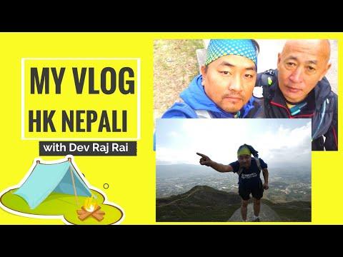 (HK Nepali Vlog   QNET Gurkha Trailblazer 2019 - Duration: 12 minutes.)