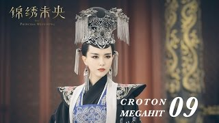 Nonton              The Princess Wei Young 09                                   Croton Megahit Officia Film Subtitle Indonesia Streaming Movie Download
