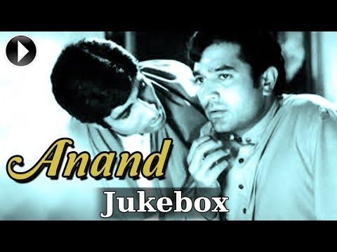 All Anand Songs Jukebox (HD) | Rajesh Khanna | Amitabh Bachchan | Lata Mangeshkar | Mukesh