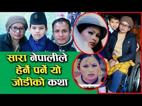 (जोडी होस् त अनु र लालको जस्तो || Anu Lama & Lal Thapa || - Duration: 46 minutes.)