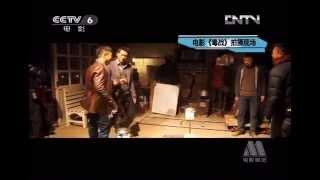 《毒戰》幕後揭秘:孫紅雷「對決」古天樂 (中國電影報導最新一期)