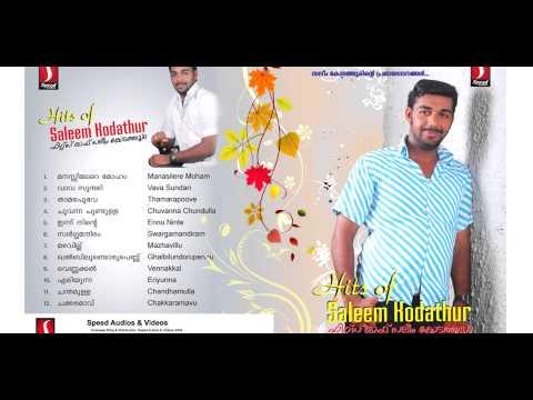 Hits of Saleem kodathoor | latest malayalam album 2014 | saleem kodathoor new album  2015 upload: