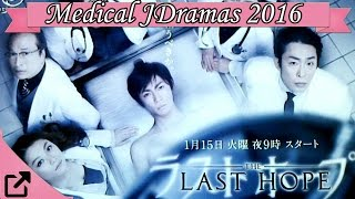 Nonton Top 10 Medical Japaneses Dramas 2016  All The Time  Film Subtitle Indonesia Streaming Movie Download