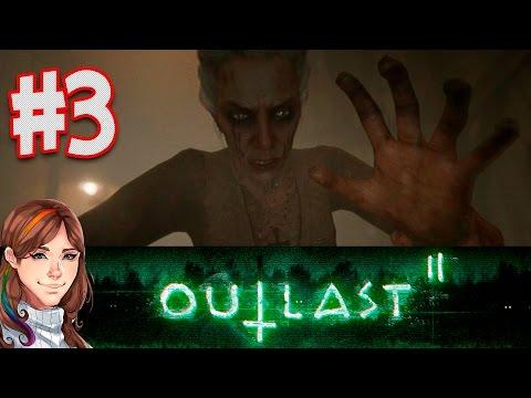 САМЫЙ ПИЩАЩИЙ ВЫПУСК 😭 {Прохождение Outlast 2} #3 (прохождение на русском) lets play