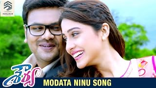 Moadatta Ninu - Song Teaser - Shourya
