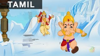 Vishnu Dharama Chakkaram - Ganesha - Animated / Cartoon Stories