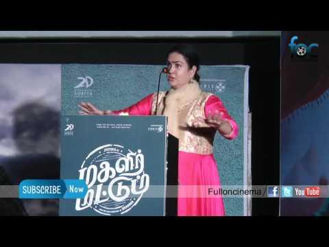 Hilarious speech by Actress Urvashi at Magalir Mattum Audio Launch