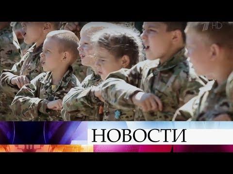 На Украине приглашают подростков в лагерь для юных диверсантов. - DomaVideo.Ru