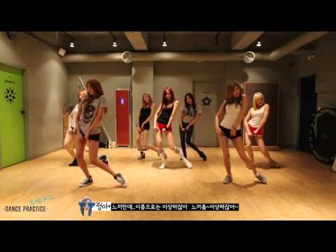 After School - First Love (dance Practice)