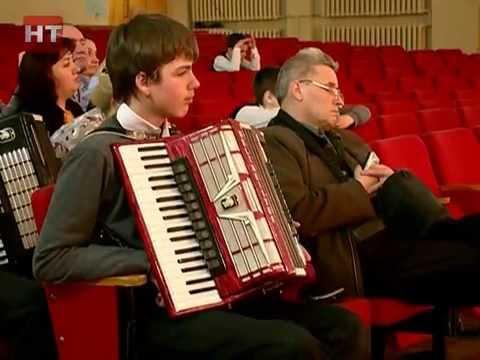 Состоялся региональный конкурс молодых исполнителей на народных инструментах