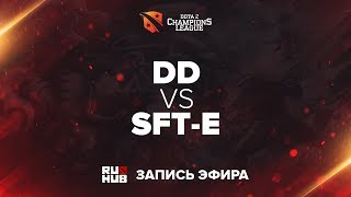 DoubleDemension vs SFT-e, D2CL Season 12 [4ce, Inmate]