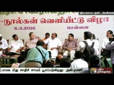 PMK-given-communal-colour-by-opponents-Ramadoss-06-03-2016