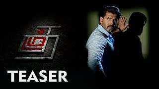 Video Thadam Official Teaser - Arun Vijay, Magizh Thirumeni, Inder Kumar, Redhan - The Cinema People MP3, 3GP, MP4, WEBM, AVI, FLV Maret 2018