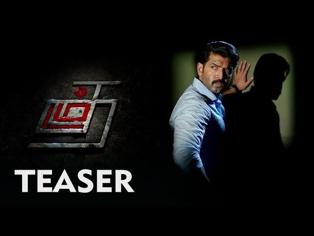 தடம் official Trailer