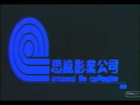 Seasonal Film Corporation (1979)