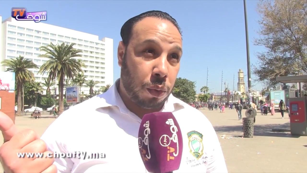 خبر اليوم : تكلفة إصلاحات ملعب محمد الخامس تثير ضجة بالمغرب   خبر اليوم