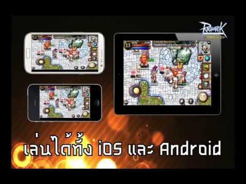 Video of Ragnarok Mobile TH