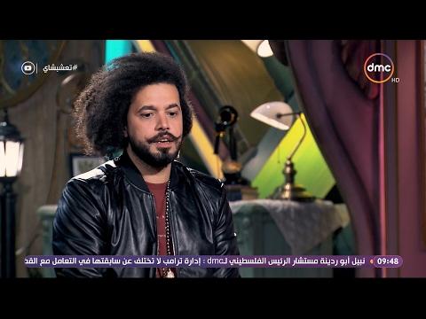 عبد الفتاح الجريني عن شماتته في سعد لمجرد: لا أفعل ذلك مع ابن بلدي