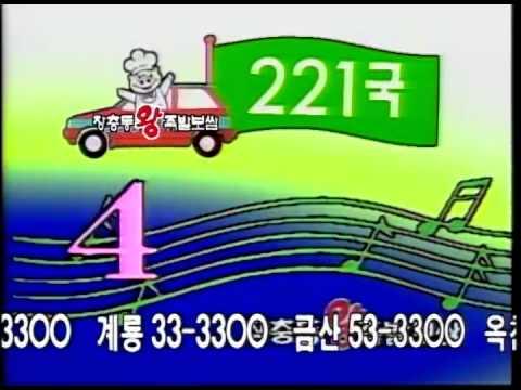 2009년홍보동영상