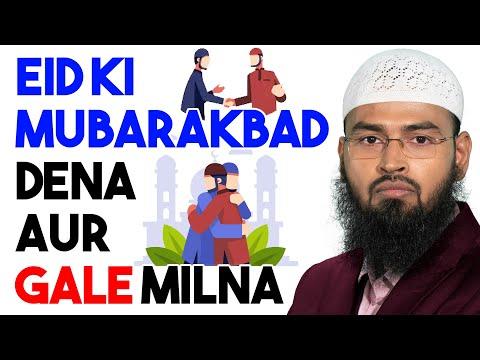 Video Eid Ki Mubarak Baat Dena Aur Gale Milna Kya Sunnat Hai By Adv. Faiz Syed download in MP3, 3GP, MP4, WEBM, AVI, FLV January 2017
