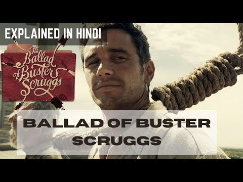 The Ballad Of Buster Scruggs (2018) Explained In Hindi | Western Movie Explained In Hindi